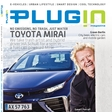 Plugin magazine: available in digital format for Android and iOS devices