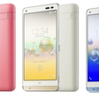 Kyocera Digno Rafre: World's First Hand-Soap-Washable Smartphone