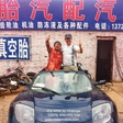 80edays electric rally to take place in June 2016