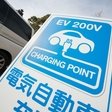 In Japan, electric car chargers outnumber petrol stations