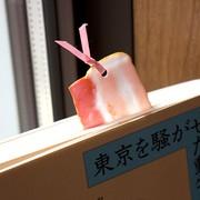 tokyo-kitsch
