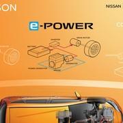 nissan-epower02