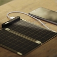 Ultra-slim Solar Paper will charge your phone in 2.5 hours