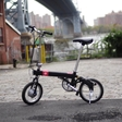 The smartest folding e-bike