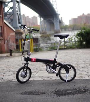 The smartest folding e-bike