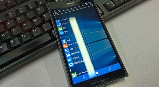 Leaked images of the first mobile phone running on Windows 10