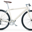 The Freygeist e-bike for premium hybrid cycling