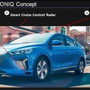 ioniq-auto14