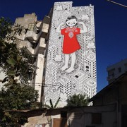 millo-casablanca-cover
