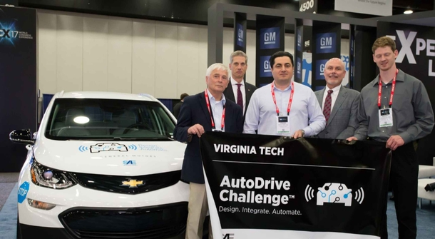 Virginia Tech earns spot to compete in 2017 AutoDrive Challenge