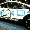 autodrive-challenge-04