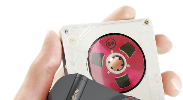 Elbow, the 21st century cassette tape player