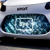 smart-e-12