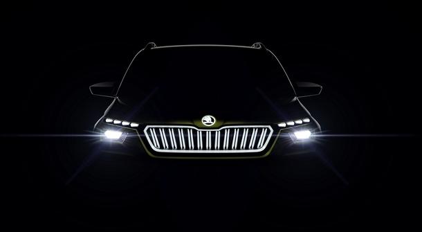 Škoda Vision X is flexible hybrid car