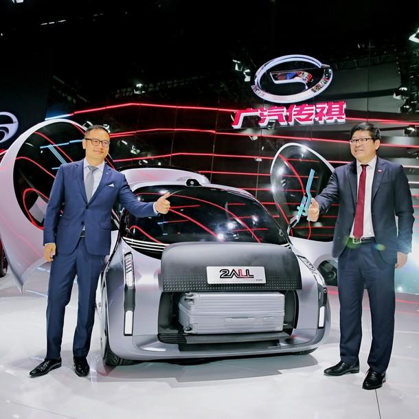 20181117_gac_concept_cars_cooperation