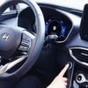 hyundai-fingerprint-technology_press-photo4
