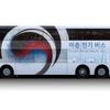 electric-double-decker-bus_3