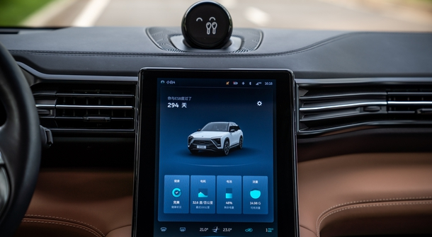 Nio updating autonomous technologies: autonomous driving through traffic jams