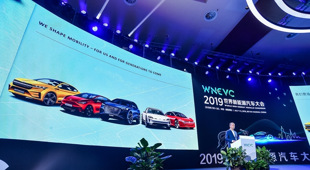 VW on how to revolutionize Chinese market of e-cars