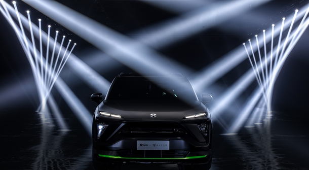 Nio joining forces with Razer