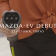 Mazda to reveal its first EV
