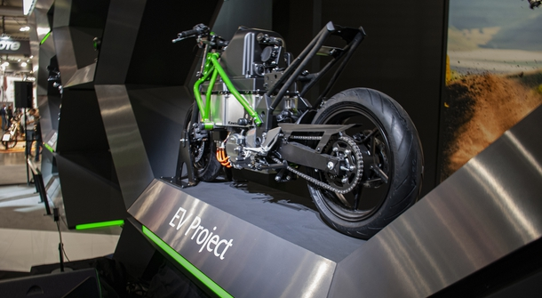 What is Kawasaki's strange electric concept
